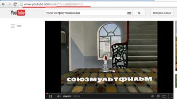 Картинка кот матроскин » простоквашино » мультики » картинки 24.